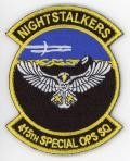 The 415th Special Operations Squadron at Kirtland AFB, New Mexico, were officially established as a squadron only a week before the first aircraft arrived. But like many things with this new squadron, known as the Nightstalkers, life's moving pretty fast. Student crew academic training begins in March 2012.